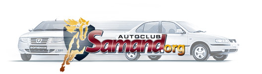 Саманд - украинский автоклуб